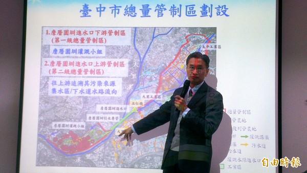 環保署水保處處長葉俊宏表示,若農田放流水總量管制區內的事業違規最嚴重可「廢證」。(記者湯佳玲攝)