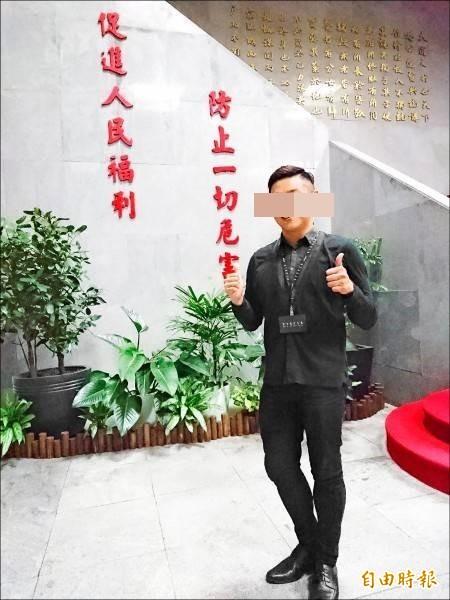 堪稱警界微電影始祖的「臺北波麗士」臉書粉絲團,驚傳擔任粉絲團小編的台北市警局局長室警務員許博程,涉嫌吸毒。(資料照)