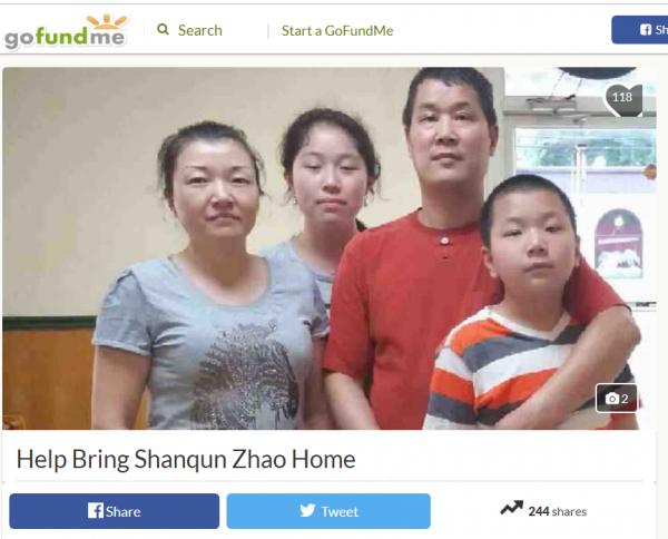 美國1名中國裔男子在美國打拼22年,今年7月突遭聯邦移民及海關執法局(ICE)帶走,隨時有可能被遣返回中國。(擷取自gofundme)