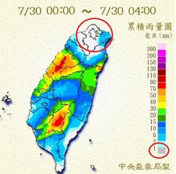 老闆上傳氣象局公布的累積雨量圖,證明前員工口中的「大風大雨」與事實不符。(中央氣象局)