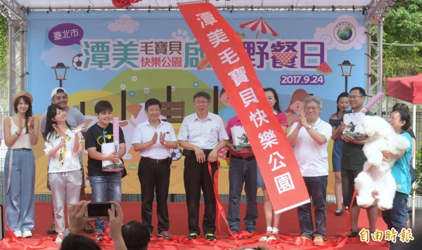 台北市長柯文哲24日出席潭美毛寶貝快樂公園啟用野餐日記者會。(記者張嘉明攝)