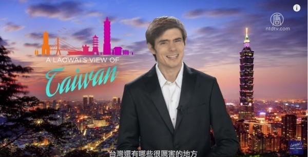 其實台灣還有幾項容易被忽略的「隱形冠軍」,默默地在世界發光發熱。(圖擷取自YouTube)