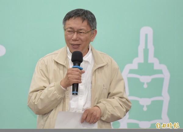 台北市長柯文哲執政4年來還債530億,號稱地方自治史上民選首長的最高還債紀錄。(資料照)