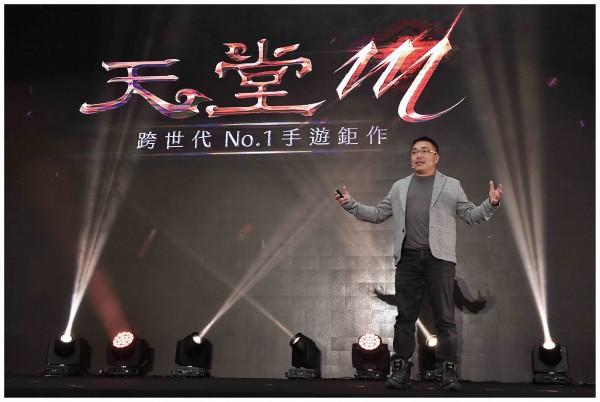 橘子集團董事長劉柏園分享《天堂M》開服各項佳績,締造多項手遊新紀錄。(業者提供)