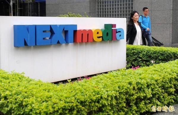 《壹傳媒》公告財報 今年虧損17.6億元 較去年擴大虧21%