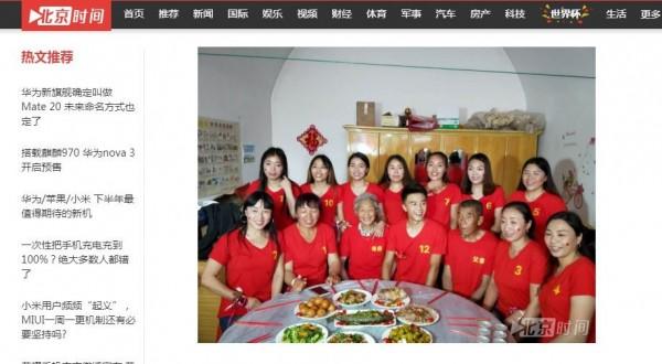 中國山西省呂梁市一名22歲獨生子高浩珍,有11個姐姐。近日他與相戀5年的女友奉子成婚,姐姐們不僅幫忙設計婚禮,還出資給弟弟買房。(圖翻攝自《北京時間》官網)