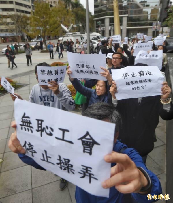 不滿成為罷工炮灰,華航地勤人員今天下午前往交通部陳情。(記者方賓照攝)