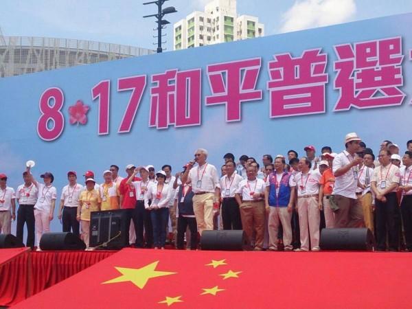 保普選反佔中大聯盟」今天下午舉行「反佔中」遊行,主辦單位宣稱有超過12萬人報名參加。(圖片擷自香港獨立媒體網)