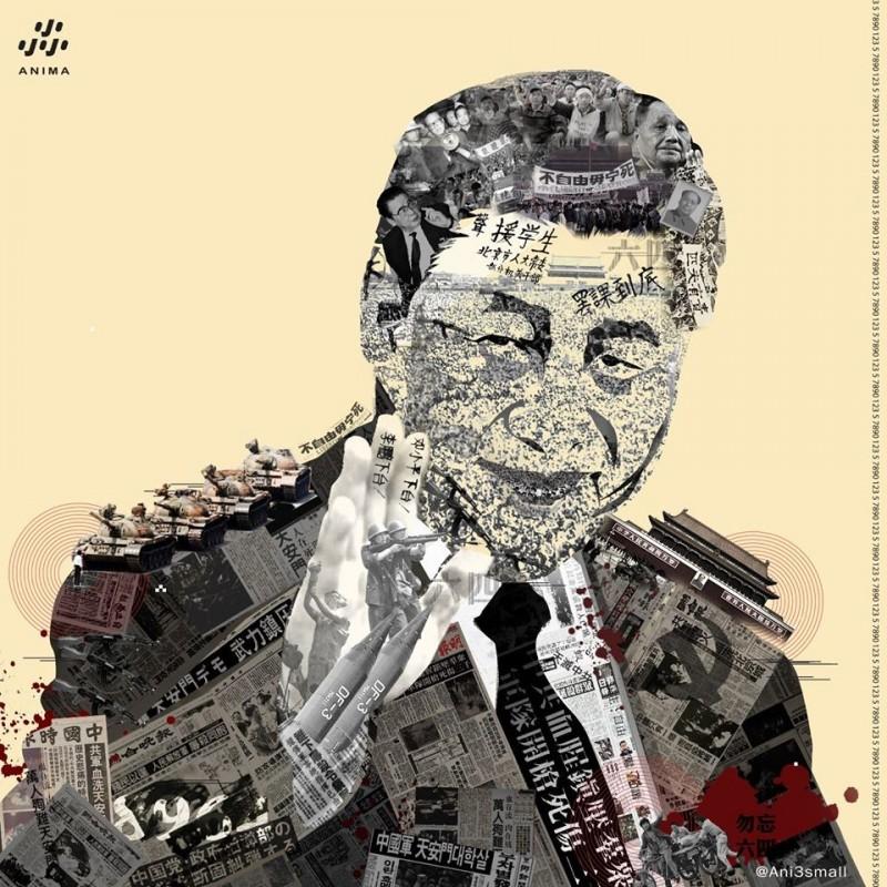 今天是1989年中國民運遭血腥鎮壓的六四事件31週年紀念日,圖為臉書粉專阿尼尛製圖悼念六四事件。(圖擷取自臉書粉專《阿尼尛》)