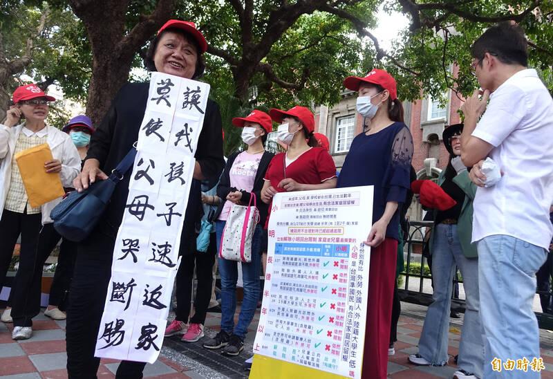 「小明」的父母們今到監察院陳情,要求給孩子一條回家的路。(記者王藝菘攝)
