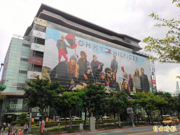 台北市信義區的ATT 4 FUN大樓內內有多家夜店。(資料照,記者陳慰慈攝)
