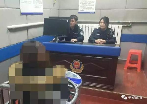 警方逮捕劉女,指她擾亂社會安寧、造成民眾人心惶惶,還呼籲民眾不要隨意散布、轉傳未經證實的消息。(圖擷取自澎湃新聞)