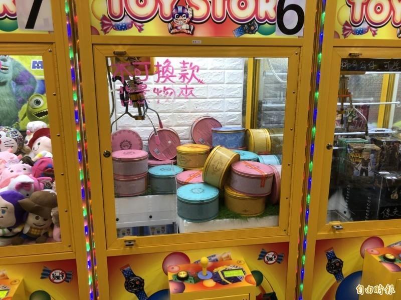 夾娃娃機店風行台灣各地。(資料照)