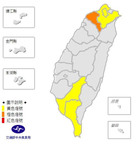 桃園市亮橙色燈號,新北市、台北市、高雄市、屏東縣亮黃色燈號,可能會連續出現36度高溫。(圖擷取自中央氣象局)