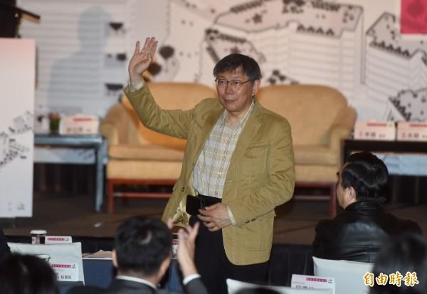 台北市政府13日舉辦「居住正義論壇Ⅱ」,台北市長柯文哲致詞時,點出房價高、空屋多、都更慢等北市住屋三大問題。(記者簡榮豐攝)