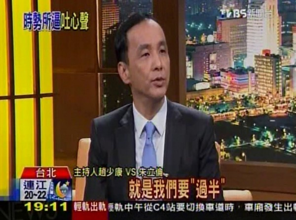 朱立倫專訪被問到立委選情說「立委席次如果4分之1不到就會隨時被修憲,我覺得最起碼高標,就是我們要過半。」(圖擷取自TVBS)