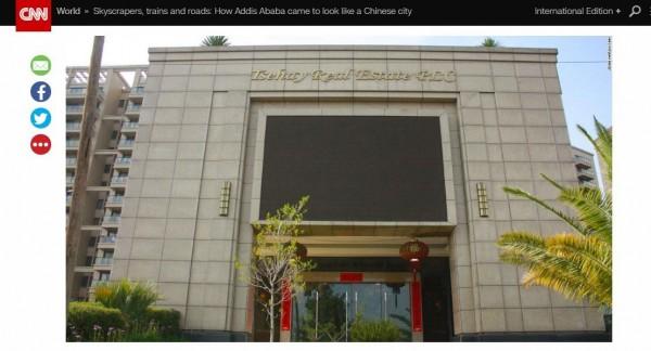 非洲城市的街景在中國開發下已變得中國化。(圖擷自CNN官網)