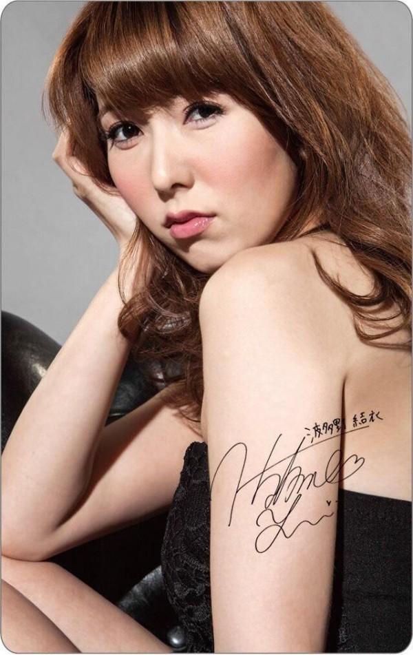 悠遊卡公司請日本AV女優波多野結衣代言引發爭議。(圖由悠遊卡公司提供)
