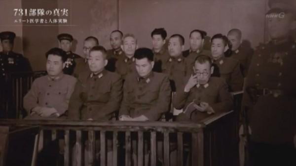 這段1949年12月25日至31日錄音檔,是由當時在蘇聯伯力受審的12名日本關東軍戰犯所述。(圖擷自YouTube)