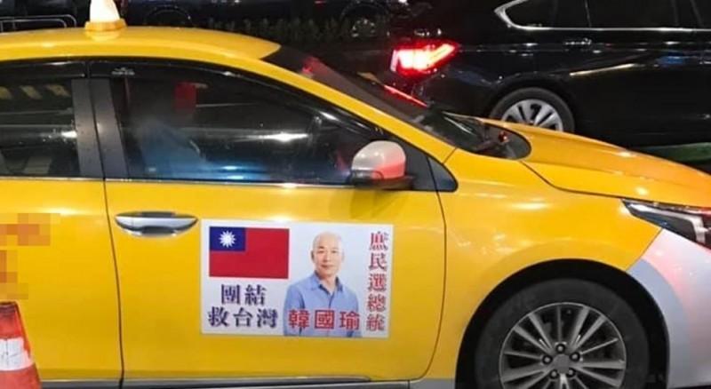 計程車司機在門上貼韓國瑜照片,被乘客拒搭。(資料照)