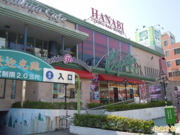 連鎖超市「裕毛屋」進口的日本靜岡綠茶茶包,農藥超標達5.2倍。圖為裕毛屋集團在彰化市經營的凱福登超市。(資料照,記者張聰秋攝)