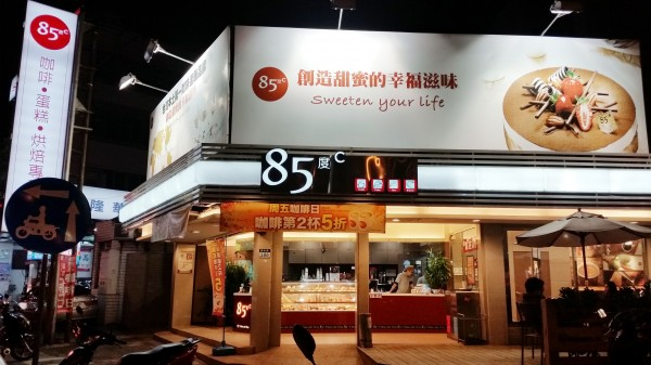 台灣咖啡餐飲連鎖85度C傳捷報,獲得世界權威咖啡烘焙評鑑(Coffee Review)高度肯定。(資料照,記者陳志曲攝)