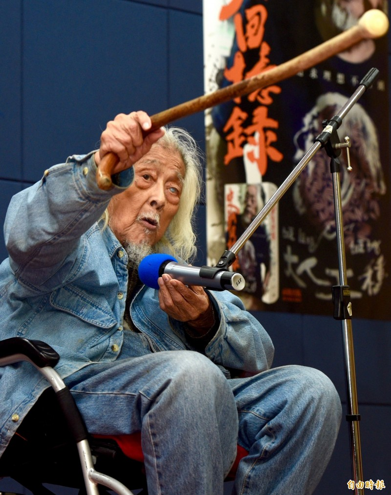 台灣獨立建國運動先驅史明(本名施朝暉)今晚驚傳逝世,享嵩壽103歲。(資料照,記者羅沛德攝)