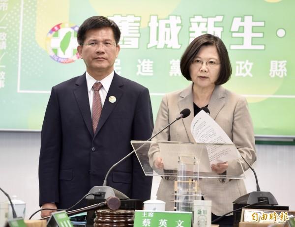 蔡英文呼籲國人,一起當台中市政府和中華奧會的後盾,為認真準備的選手討公道,不要讓他們苦練的汗水白流。(記者羅沛德攝)