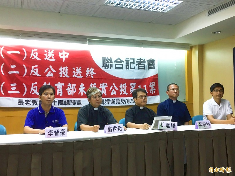 Representatives of civil groups hold a news conference in Taipei yesterday on the anti-extradition law protests in Hong Kong and amendments to the Referendum Act. Photo: Yang Mian-chieh, Taipei Times