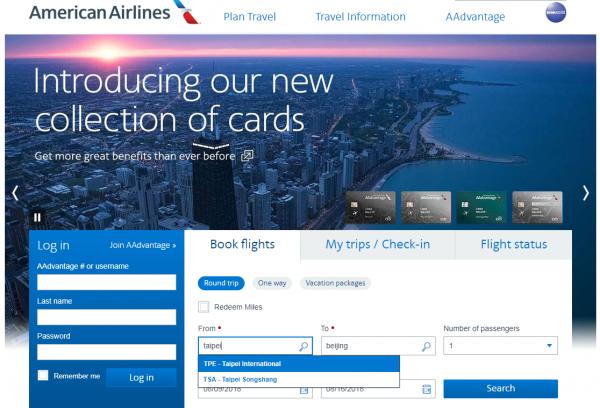 美國航空訂票系統顯示,台灣和中國都以城市搜尋,並未依照中國民航局改為「中國台灣」。(圖擷自美國航空官網)