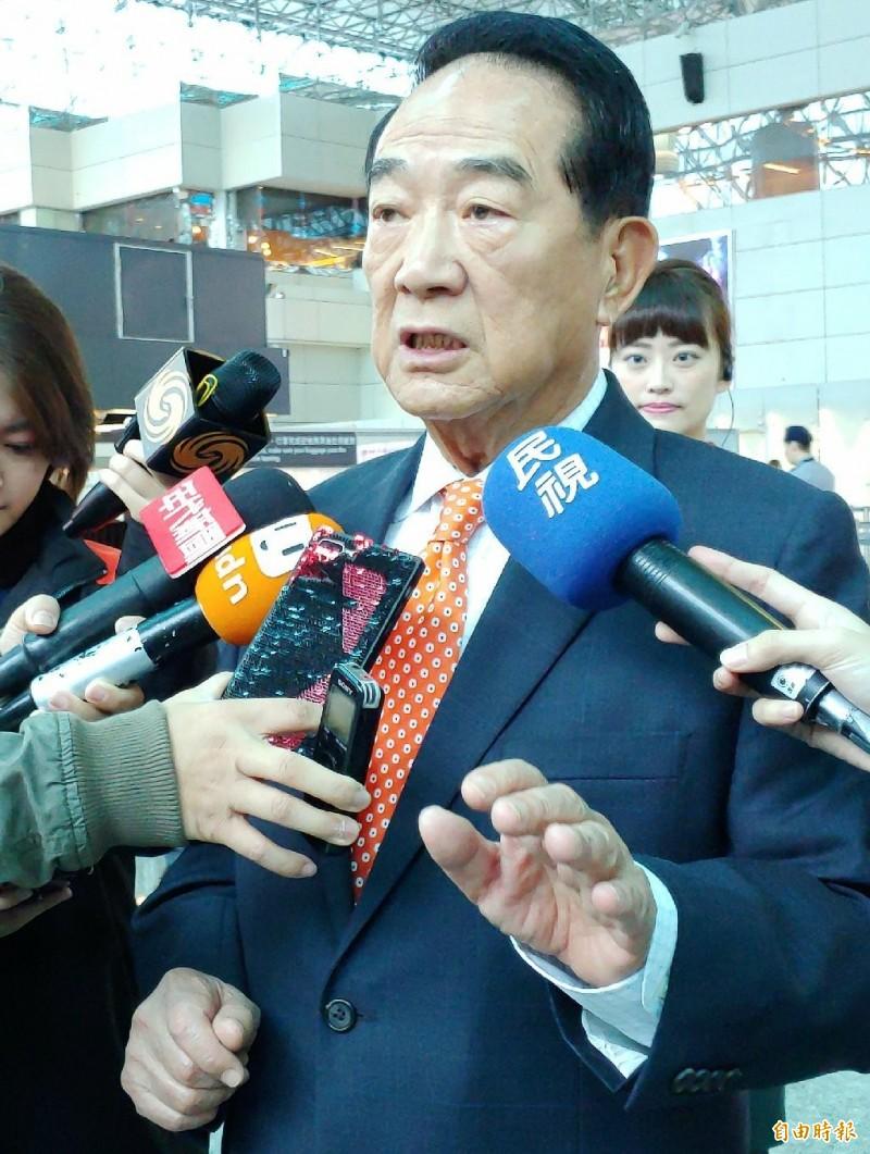 蔡總統上任總統後,聘請宋楚瑜擔任總統府資政,並兩度指派宋擔任台灣領袖代表,出席亞太經合會領袖會議。(資料照)