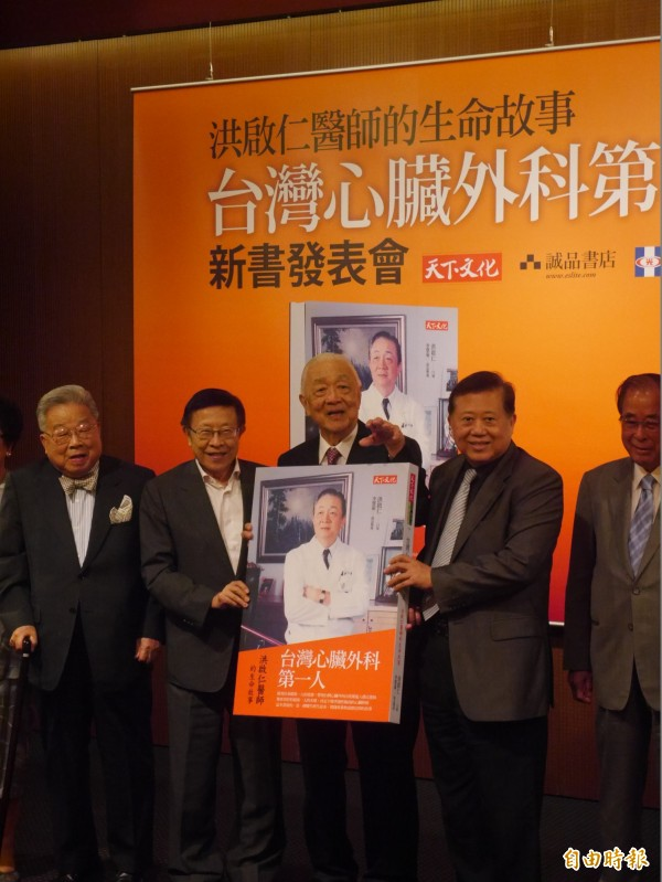 新光醫院創院暨榮譽院長洪啟仁(中),不幸於今日凌晨5點在新光醫院辭世,享年87歲。(資料照,記者林惠琴攝)