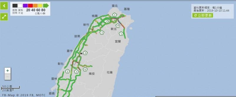 高速公路即時路況。(圖擷取自高速公路1968即時路況)
