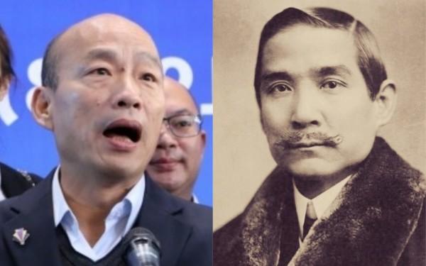 自由開講》韓市長在中國講古中華民國史 對捍衛主權並無幫助