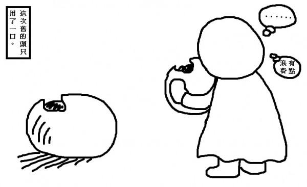 鄉民下標「麵包超人的頭+1」讓眾多網友猜謎。(圖翻攝PTT)