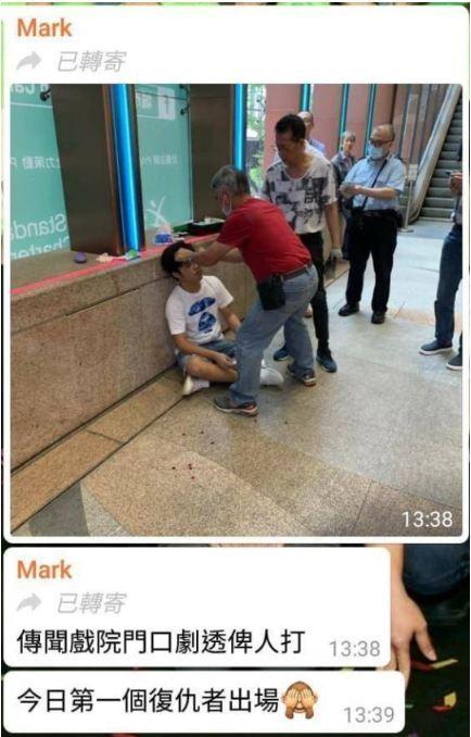 香港有名男子因為洩漏《復仇者聯盟4:終局之戰》劇情,竟遭到路人打破頭。(圖片擷取自「LIHKG討論區」)