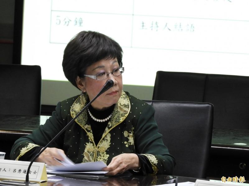前副總統呂秀蓮。(資料照)