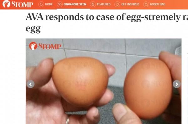 婦女在超市買到「三角蛋」,不曉得能不能吃下肚。(擷取自STOMP網站)