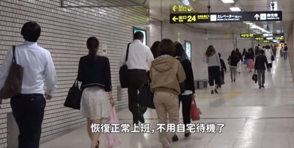 札幌通勤族照常搭車上班。(影片截圖由臉書粉專「台灣女孩的北海道生活」提供)