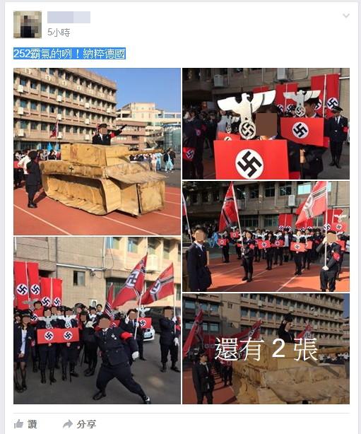網友爆料高中生在校慶時打扮成納粹。(圖取自PTT)