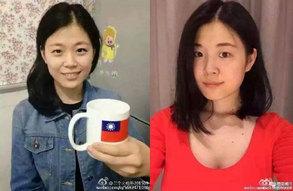 24歲的維權人士趙威淪為政治犯,網路上還流傳她拿著台灣國旗小物的照片。(圖擷取自微博)