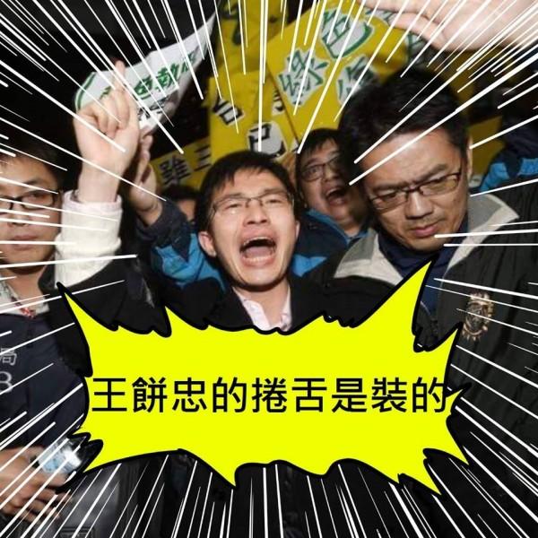 侯漢廷上車前的照片遭網友KUSO製作成留言板。(圖擷自臉書粉絲團《小聖蚊的治國日記》,原圖為本報記者方賓照攝)