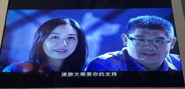 連勝文日前發表政策廣告,妻子蔡依珊也現身。(翻攝自連勝文競選團隊《動保篇》政策廣告)