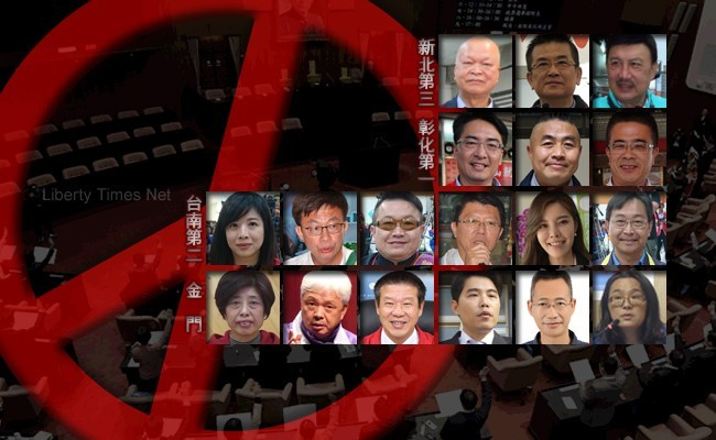 新北、彰化、台南、金門四縣市立委補選在4點開票。(即時新聞)