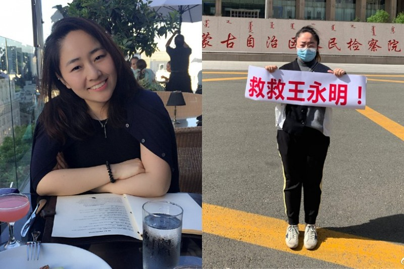 中國留美碩士王然(見圖)因父親王永明的案子到處奔走。(擷取自包頭王永明冤案微博)