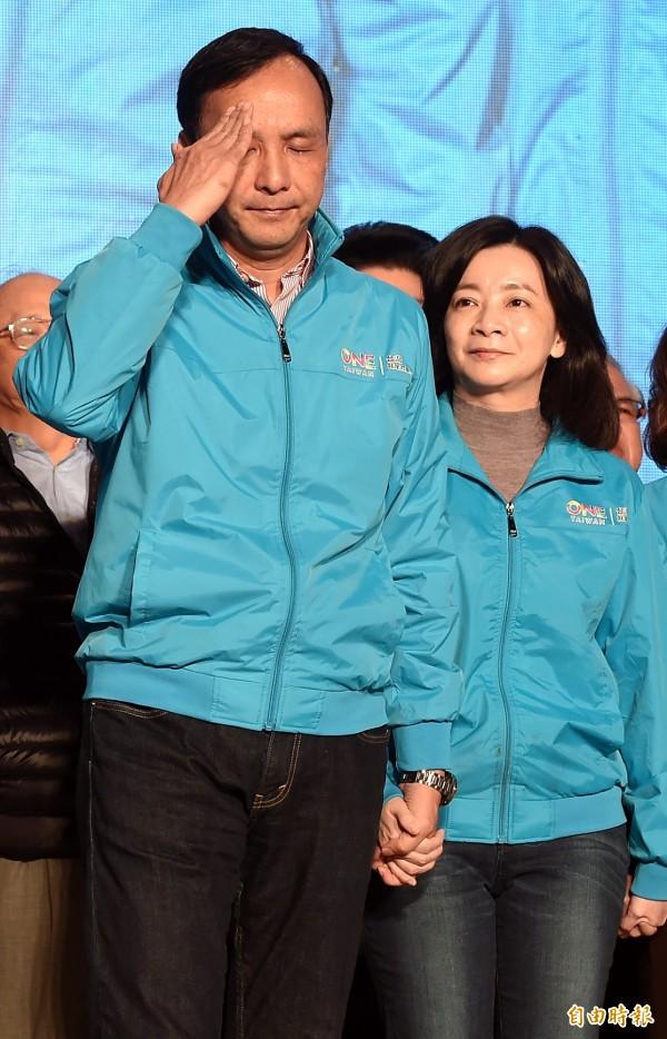 朱立倫在16日敗選時,宣布辭去黨主席一職。(資料照,記者朱沛雄攝)