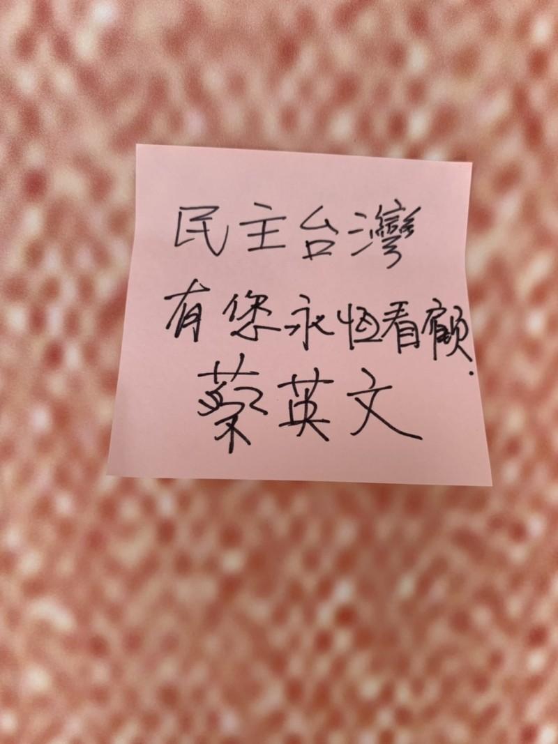 蔡英文總統留下的紙條上寫著:「民主台灣,有您永恆眷顧。」(總統府提供)