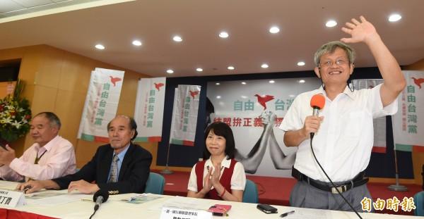 台灣民族黨雖然多次參加選舉,但目的並非當選,而是擴大組織及影響力,這次宣布參與基曾選舉,勢必會影響到民進黨及時代力量等綠營票源。(資料照,記者劉信德攝)