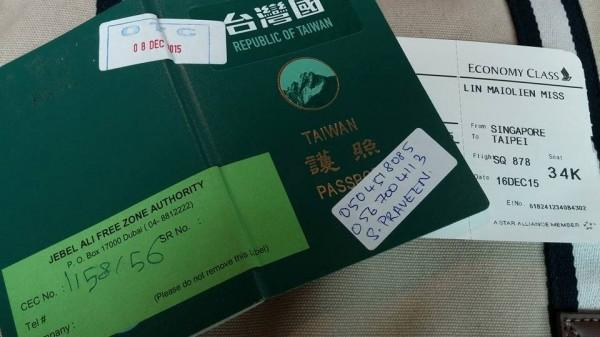 有網友入境阿拉伯聯合大公國時,護照被一口氣貼上了3大張貼紙,讓「台灣國護照貼紙」臉書諷刺外交部,是不是要發函警告阿聯國。(圖片取自「台灣國護照貼紙」臉書)