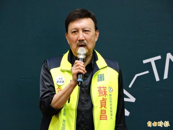 前立委高志鵬留下的新北市第三選舉立委席次,徵召前立委余天參選。(資料照)